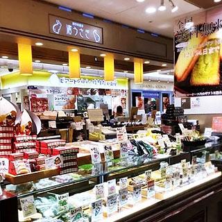 井土ヶ谷本店