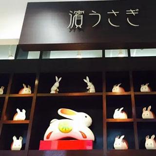 カトレヤプラザ伊勢佐木店